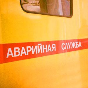 Аварийные службы Кемерово