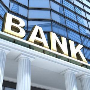 Банки Кемерово