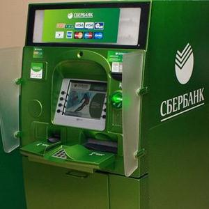 Банкоматы Кемерово
