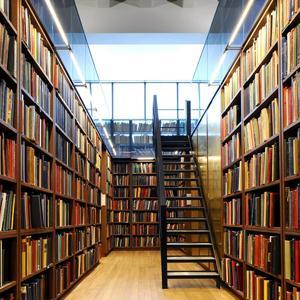 Библиотеки Кемерово