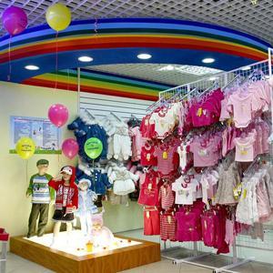 Детские магазины Кемерово
