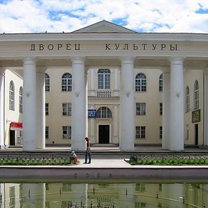 Дворцы и дома культуры Кемерово