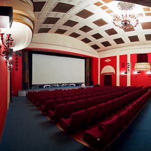 Кинотеатры Кемерово