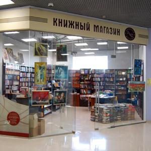 Книжные магазины Кемерово