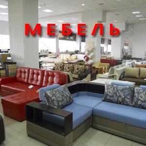 Магазины мебели Кемерово