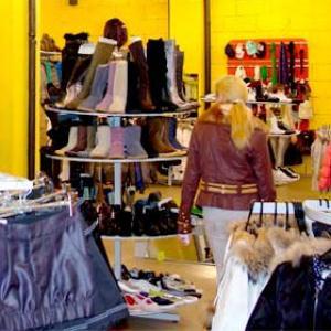 Магазины одежды и обуви Кемерово
