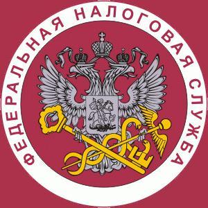 Налоговые инспекции, службы Кемерово