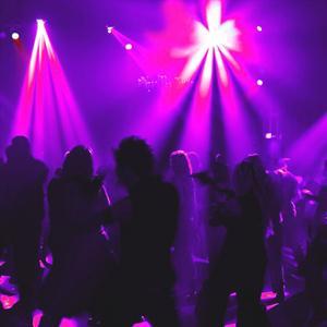 Ночные клубы Кемерово