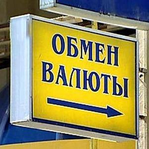 Обмен валют Кемерово