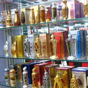 Парфюмерные магазины Кемерово