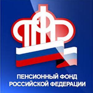 Пенсионные фонды Кемерово