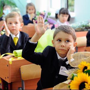 Школы Кемерово