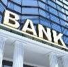 Банки в Кемерово