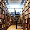 Библиотеки в Кемерово