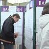 Центры занятости в Кемерово