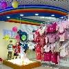 Детские магазины в Кемерово