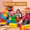 Детские сады в Кемерово
