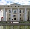 Дворцы и дома культуры в Кемерово