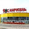 Гипермаркеты в Кемерово