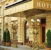Гостиницы в Кемерово
