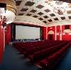 Кинотеатры в Кемерово