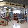 Книжные магазины в Кемерово