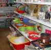 Магазины хозтоваров в Кемерово