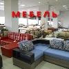 Магазины мебели в Кемерово