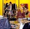 Магазины одежды и обуви в Кемерово