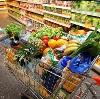 Магазины продуктов в Кемерово