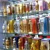 Парфюмерные магазины в Кемерово