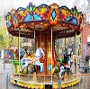 Парки культуры и отдыха в Кемерово
