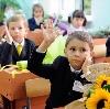 Школы в Кемерово