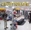 Спортивные магазины в Кемерово