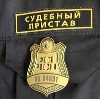 Судебные приставы в Кемерово