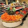 Супермаркеты в Кемерово
