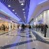 Торговые центры в Кемерово