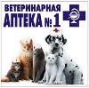 Ветеринарные аптеки в Кемерово