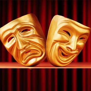 Театры Кемерово