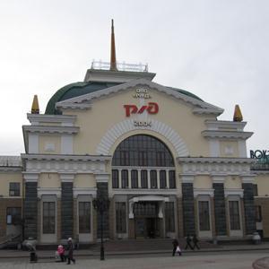 Железнодорожные вокзалы Кемерово